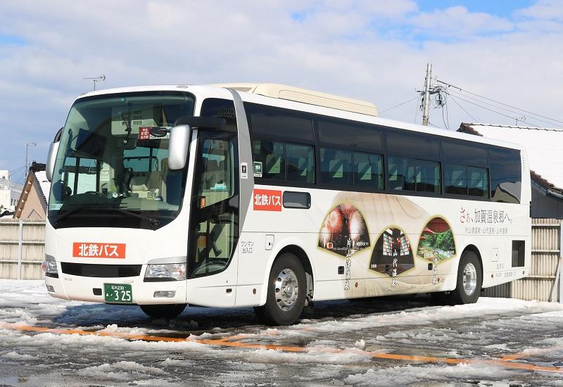 加賀ゆのさと特急バス