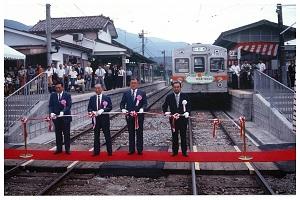 19900725_7000系出発式