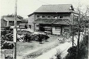 大正9年白菊町駅