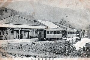 202_初代鶴来駅舎