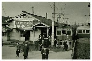 白菊町駅01_1958