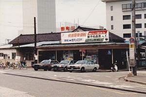 1986頃_野町駅