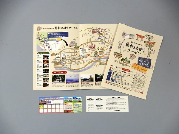 金沢ローカル線の旅 鶴来まち歩きクーポン(2日間有効)