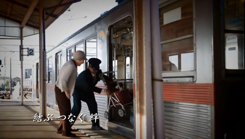 北陸鉄道 Rail Story(掲載日:2015/6/5)